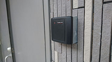Access Control for Outdoor