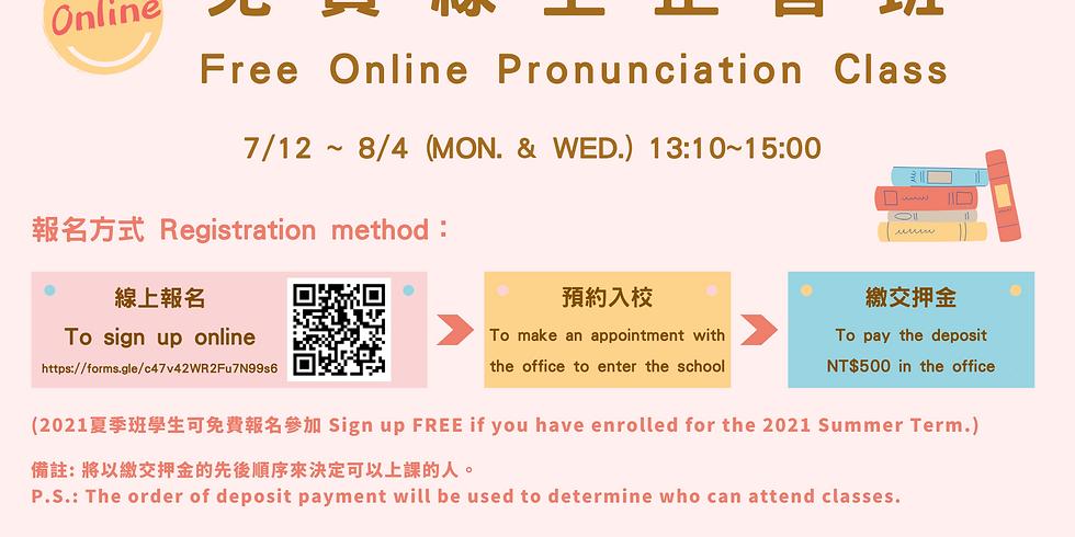2021 Summer Term Free Online Pronunciation Class