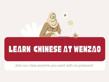 來文藻學華語!隨報隨上,時間管理大師的最佳選擇! Join our Chinese Courses Anytime You Want!