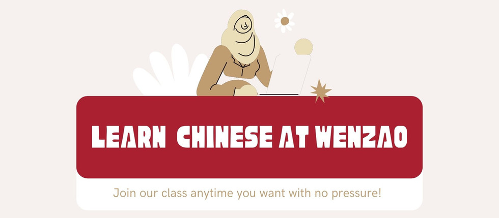Join our Chinese Courses Anytime You Want!