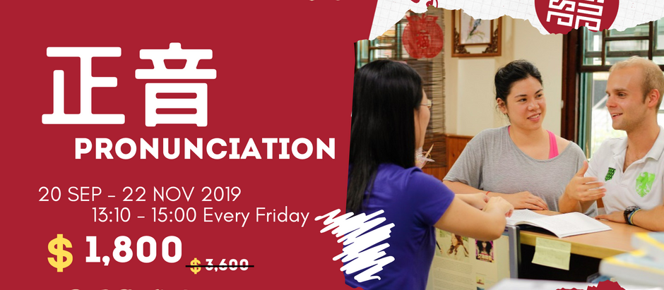 Sign up to our pronunciation class to master your Chinese tones!