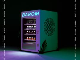 First Listen: Barom - 'Bright - Eyed' (Hyponik)