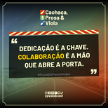 cpv063frase.png