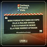 cpv048frase.png