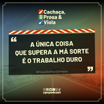cpv057frase.png