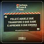 cpv041frase.png