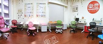 樂澄兒童成長書桌椅高雄門市實景, 店內環境, 鳳山區自強一路119巷129號