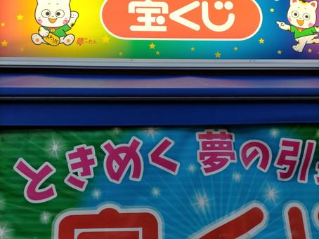 名古屋でダメにら東京でマッチング!