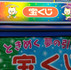 名古屋でダメなら東京でマッチング!