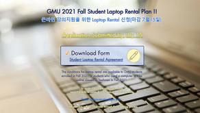 [GMU] 온라인 강의지원을 위한 Student Laptop Rental Plan