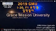 admission f1_01.JPG