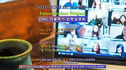 GMU webinar_062620_01.JPG