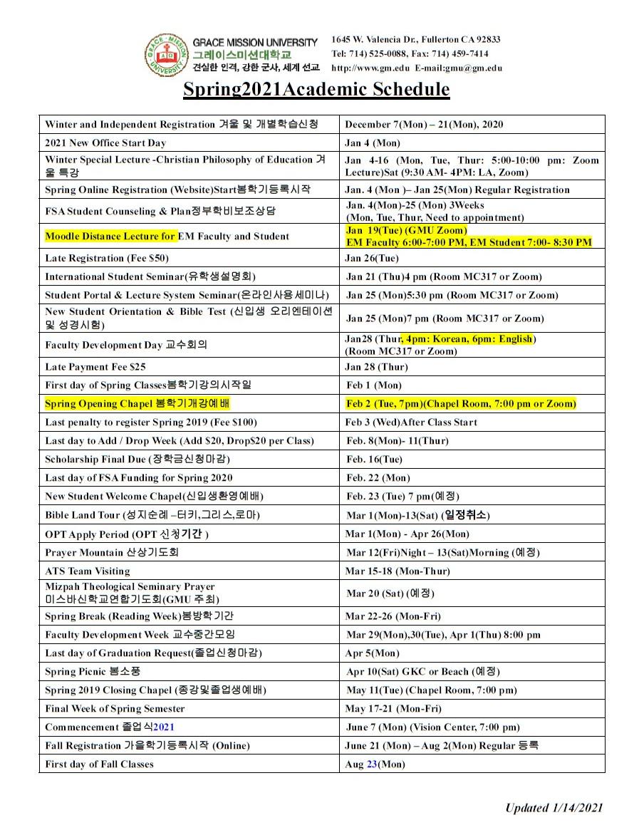 Gmu Academic Calendar Spring 2022.Gmu 2021 Spring Academic Schedule