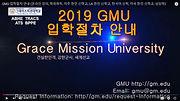 admission_01.JPG