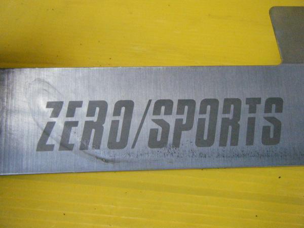 zero sports