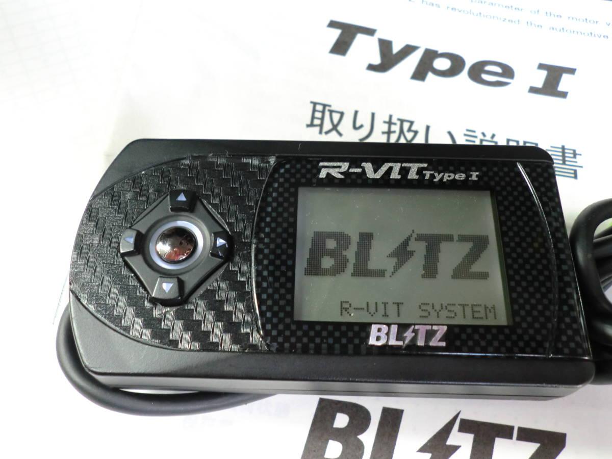 blitz r-vit