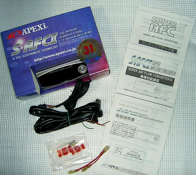 A-SFC