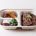 Galbi - Korean Short Rib BBQ
