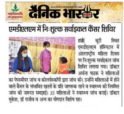 Cervical Cancer Screening Camp
