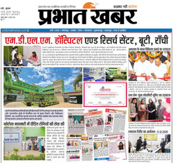 Prabhat Khabar Feature