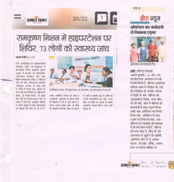 Health Camp at Ramkrishna Mission, Ranchi