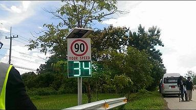 ระบบ RFID เพื่อใช้ตรวจสอบความเร็วรถบนท้องถนน
