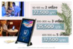 Tablet_Banner Promotion for mediaOnline-