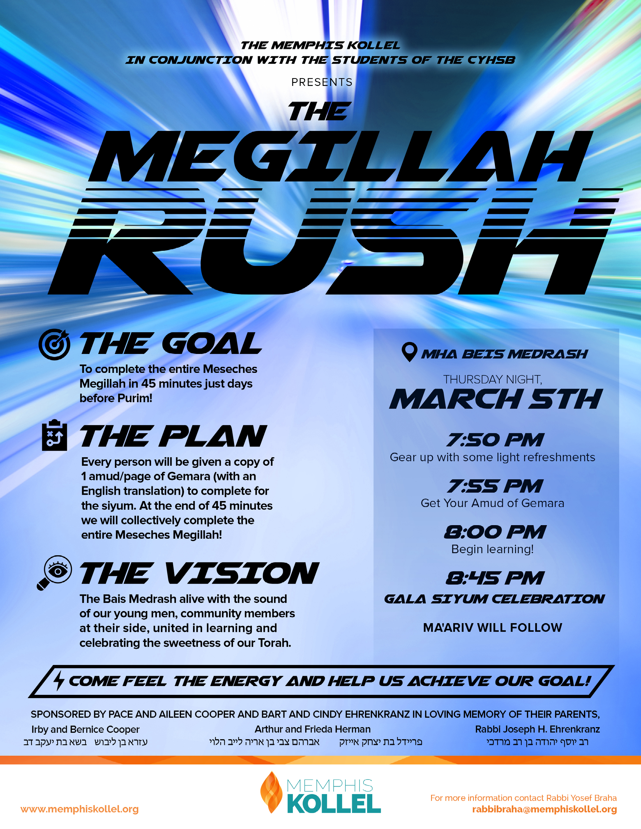 megilla rush flyer 2020 (1)
