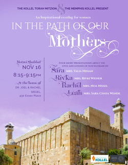 path of the mothers