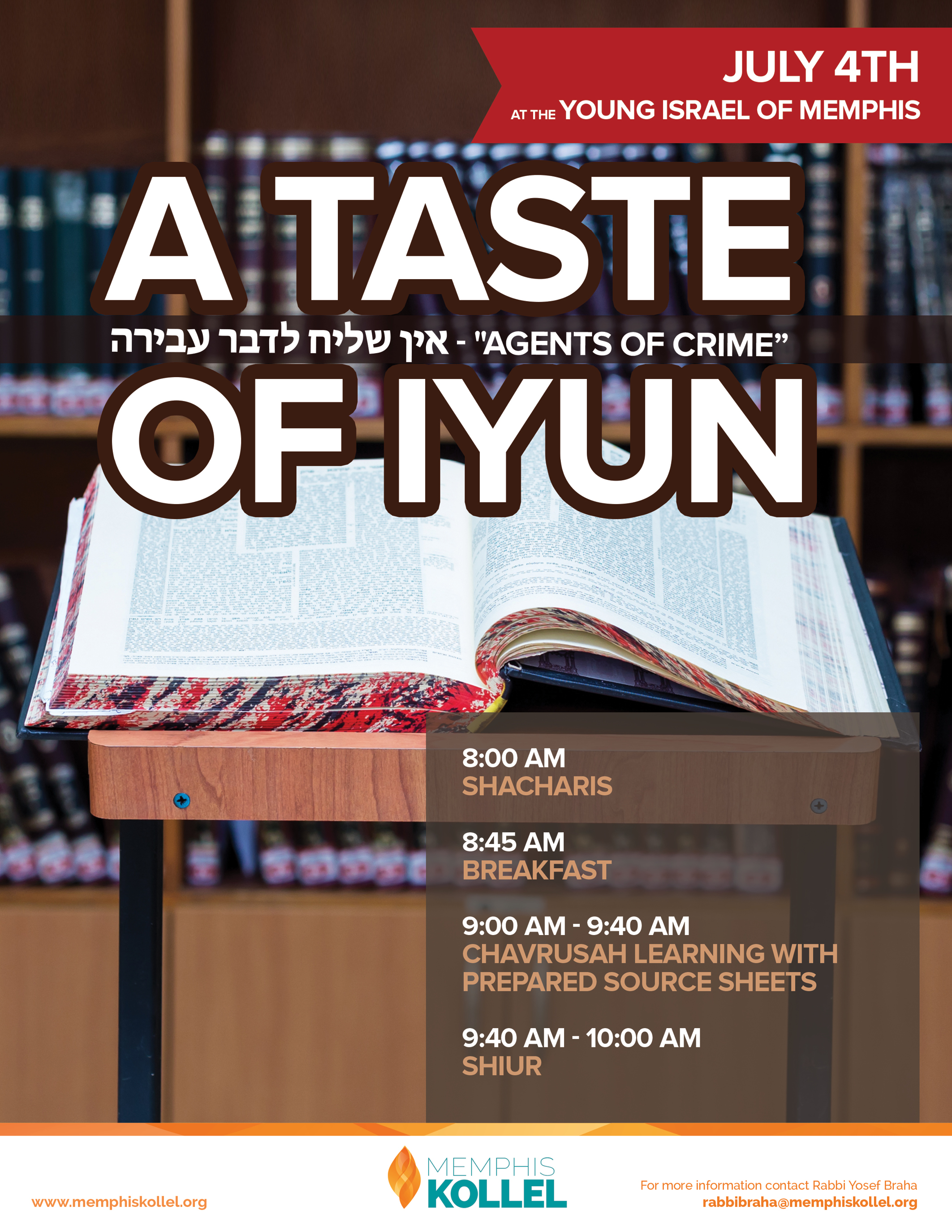 a tase of iyun flyer