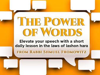 power words eblast (1).jpg