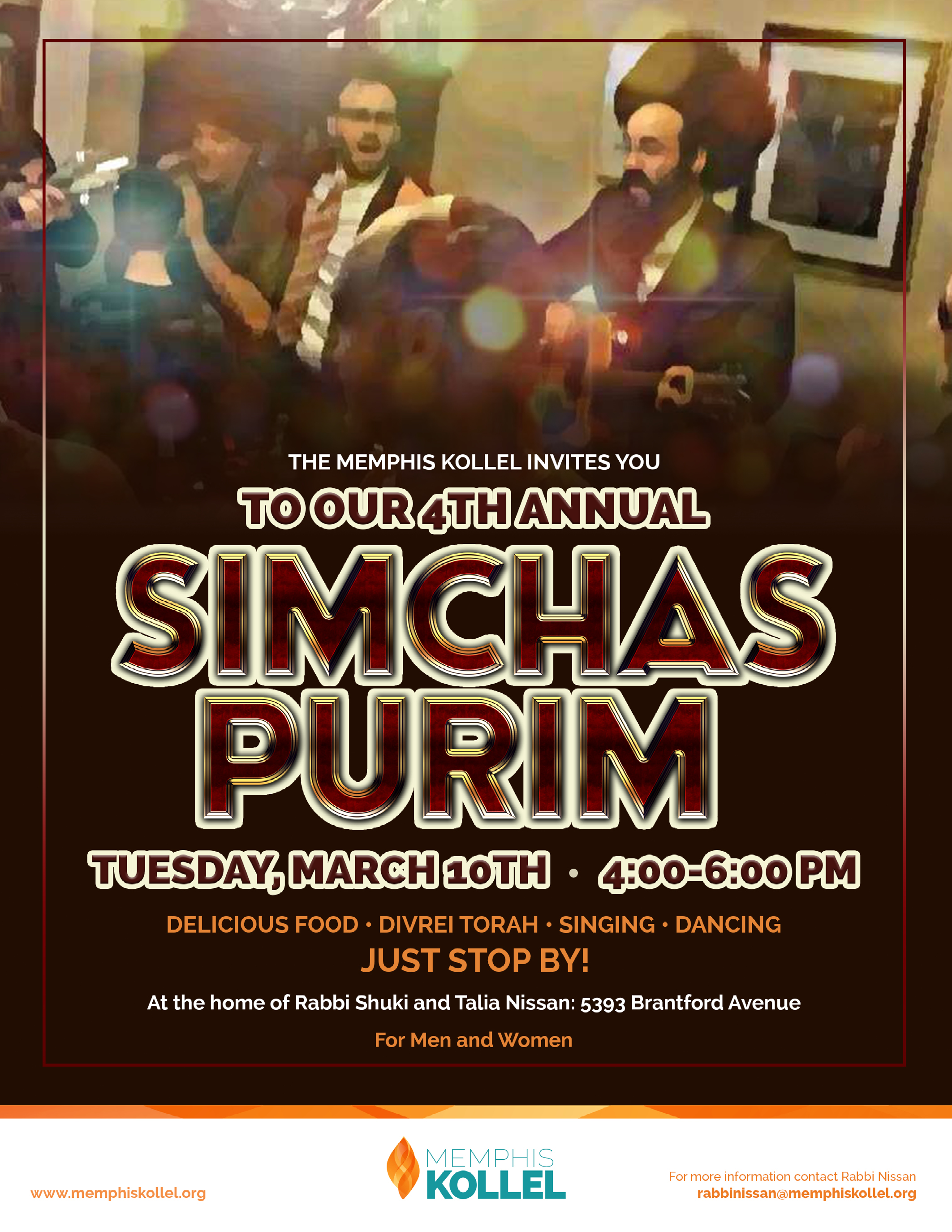 simchas purim