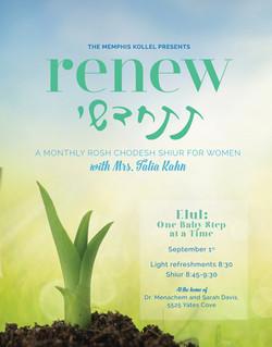 renew rosh chodesh shiur template