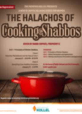 cookin on Shabbos (1).jpg