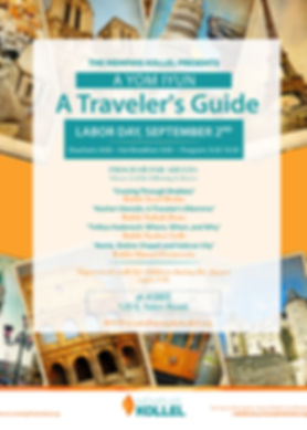 yom iyun travel flyer.jpg