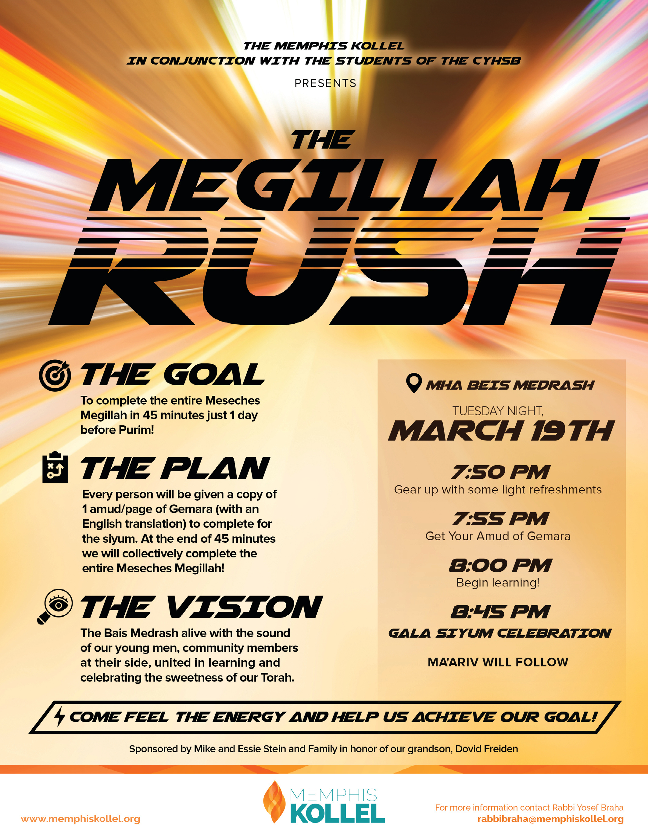 megilla rush flyer