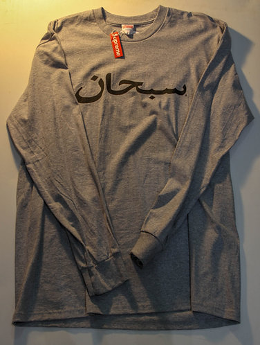 Supreme Arabic Logo Long Sleeve