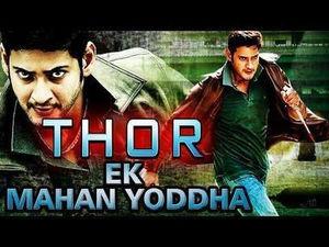 Jaani Dushman 2 Full Movie Hd 720p