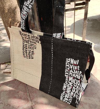 Upcycled Jute Shopping Bag