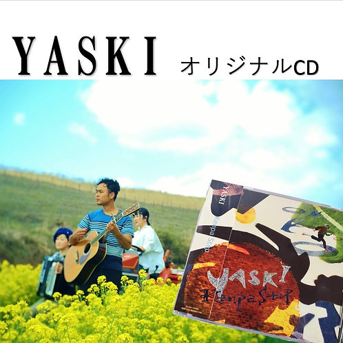 YASKI FARM オリジナル CD Kenpa  Step