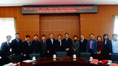 Strengthening cooperation on air quality improvement between Beijing and Seoul