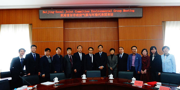 ICLEI East Asia was invited to attend the Beijing-Seoul Joint Committee Environmental Group Meeting.