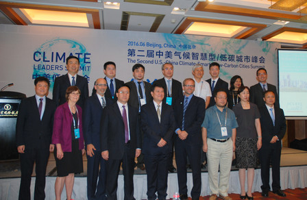 Sino-US cities join hands for win-win cooperation in air quality improvement and low-carbon developm