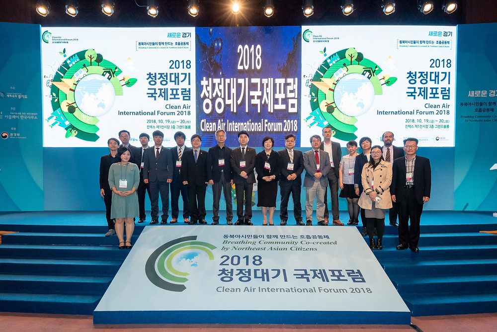2018 Clear Air International Forum successfully hosted in South Korea
