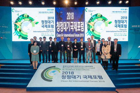 2018 Clear Air International Forum gathered stakeholders in South Korea
