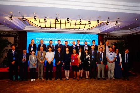 Metropolises met in Beijing for clean air actions