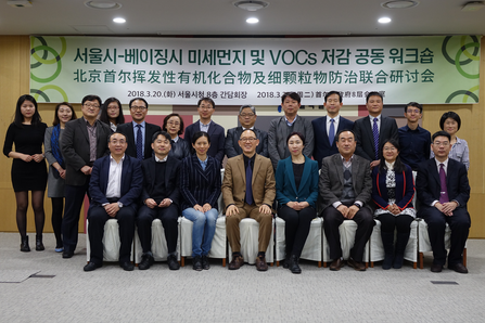 Beijing and Seoul strengthen partnership on air quality improvement