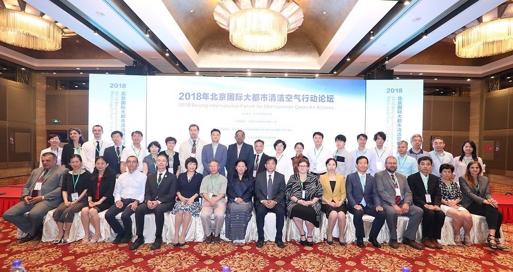 The 2018 Beijing International Forum on Metropolitan Clean Air Actions was held over 2 days from 5-6 July.