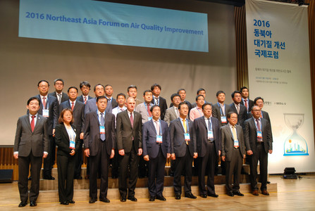 ICLEI bridged municipal cooperation on air improvement between Northeast Asian cities