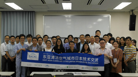 EACAC Study Tour fosters knowledge exchange between Chinese and Japanese cities